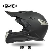 Free Shipping casco capacetes motorcycle helmet atv dirt bike cross motocross helmet also suitable for kids helmets(China (Mainland))