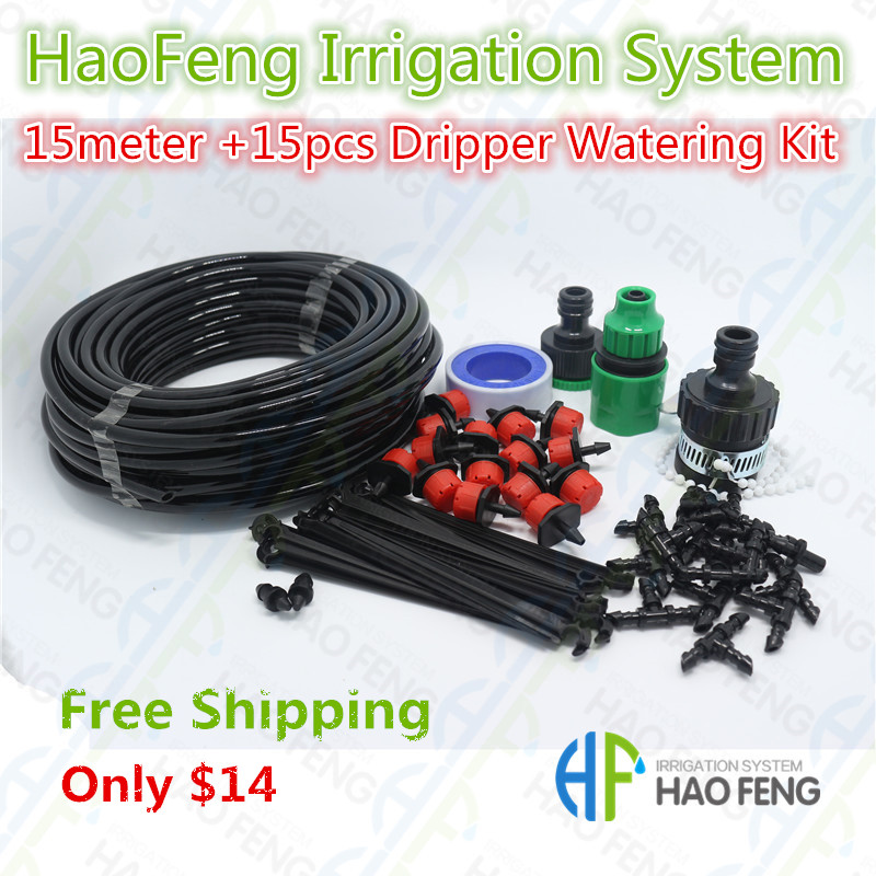 Free shipping hot sell watering kits drip irrigation system 15 contaier watering systems spike sprnklers )(China (Mainland))