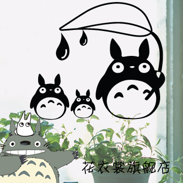 wall decal totoro wall stickers mural art vinyl wall decal home