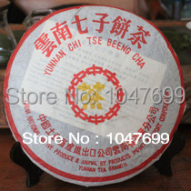 Free shipping pu er tea 357g Yunnan Puerh Puer Tea Cake Cooked Riped Black Tea Weight