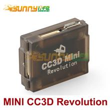 Mini Openpilot CC3D Revolution Nano QAV Racing Drone Flight Control