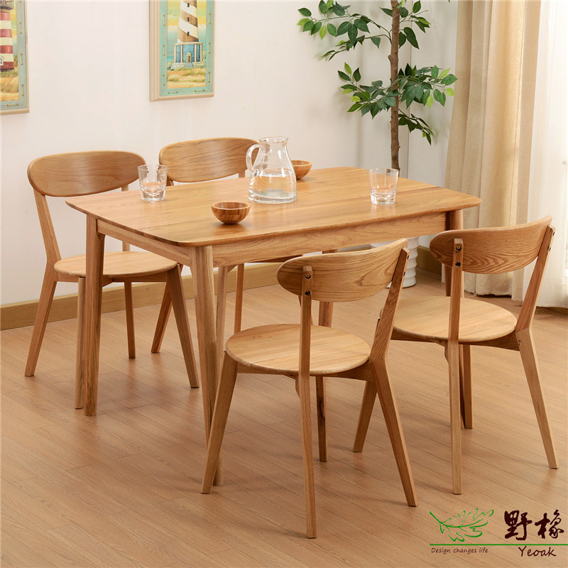 wild oak dt902 white oak solid wood table and four chairs scandinavian