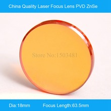 Buy Laser Focus Lens China ZnSe Dia 18mm Focal Length 63.5mm Laser Engraving Machine Co2 Cutting Machine for $11.55 in AliExpress store