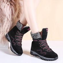PINSEN 2019 Neue Frauen Stiefel Hohe Qualität Leder Wildleder Winter Stiefel Frauen Warm Halten Lace-up Wasserdicht Schnee Stiefel botas mujer(China)