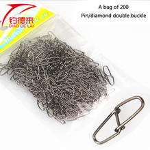 High quality 200 a bags Diamond two-button road and the pins were fishing link Fishing gadgets accessories