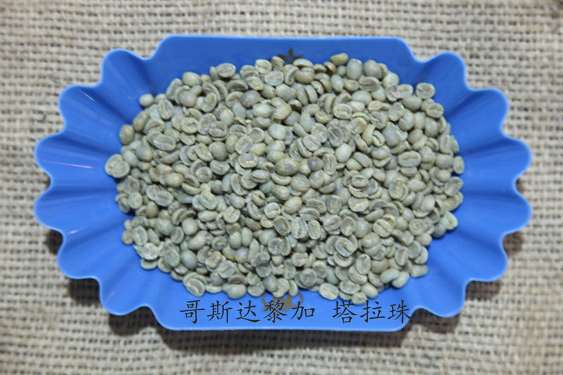Free shipping 500g Beads shb coffee beans green slimming coffee lose weight