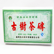 1000g Healthy Care Raw Brick Pu er Tea Slimming Puerh Tea Organic Natural Pu er Tea