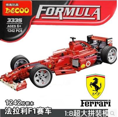 decool 3335 F1 Formula Racing Toy building blocksboy gifts 1:8 car model self-locking bricks 124 - No.7 Station store