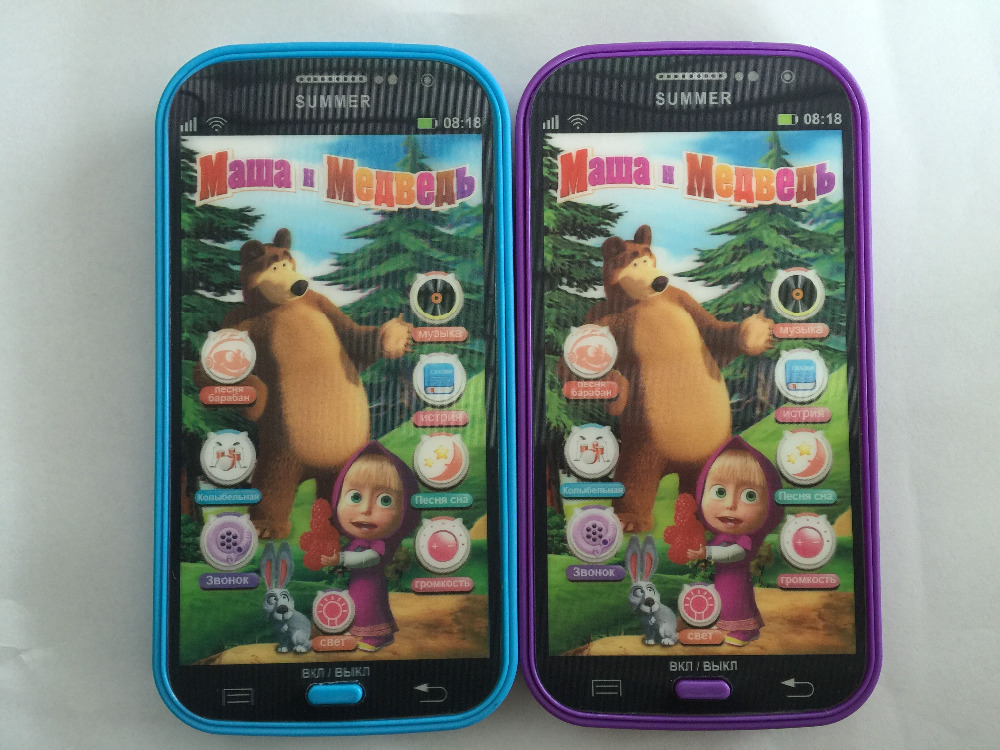 Russian Language Talking Masha and Bear Dolls Learning &amp; Education Electronic Toy Phone For Baby Kids Children Toy Gift<br><br>Aliexpress