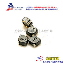 20 PCS/LOT SMD power inductor 6 d28 (6.7 * 6.7 3) 4.7 UH mark word 4 r7 CD inductance - Mau RON components company store
