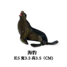 Mini & Ação Brinquedos Figura Ocean Marine Mundo Animal 12 Styls Vida Pinguim Mar Tubarão Baleia Golfinho Coleção Modelo Para caçoa o Presente(China)