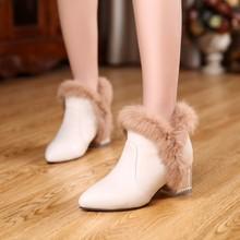 40414243 Yardas Pequeñas Con 3233 de Espesor Con Zapatos Botas Mujer de Solaz Xue Zidong(China (Mainland))