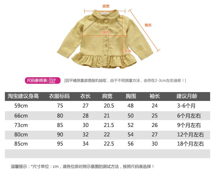 Female children's clothing baby new shirt lapel contracted during the spring  autumn girl baby cotton lining long sleeve blouse