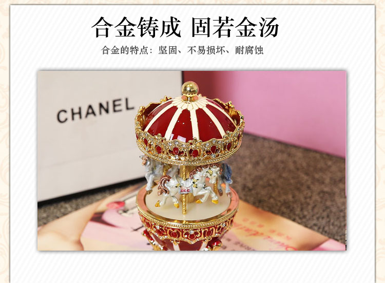XXXG The carousel music box music box the Qixi Festival Valentine's Day gift to send girls particularly romantic novel