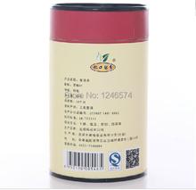 New 50g Pu er tea puer cooked palace grade material Yunnan Puer tea puerh loose pu