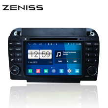 Android S160 Car DVD Player MercedesBenz S Class Old GPS POP 3G Wifi BT Free Map S100 series menu android OS - ZENISS-Top Multimedia Navigation Store store