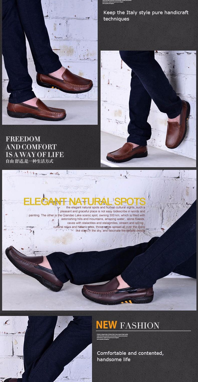 Г-н мир-бесплатная 2016 мода из натуральной кожи мужчин бездельников, Свободного покроя кожа мужчины квартиры, 100% высокое качество мужчины обувь для вождения