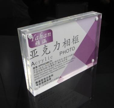 acrylic jewelry display 6-inch-Crystal Clear acrylic picture Frame, poster frame , certificate frame(China (Mainland))