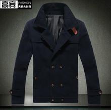 2015 autumn jacket men coat male slim outerwear casaco masculino thin woolen coats jackets down & parkas men plus size M - 5XL(China (Mainland))