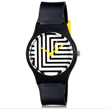 Willis for Mini Women's Fashionable casual watch Zebra Pattern Analog Wrist Watch