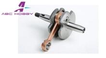 Buy HPI RACING/KM HPI BAJA 5B 5T 5SC LOSI TDBX FS racing MCD Rovan 1/5 gas baja 32cc motor kits parts 5B BAJA 320 crankshaft for $24.00 in AliExpress store