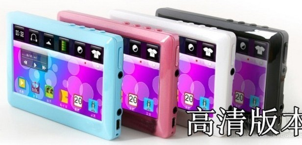 CPAM OR EMS MP4 4.3 -inch't a MP5 hd 1080 p T13 touch screen MP4't a MP5 player PINK BLUE WHITE OR BLACK(China (Mainland))