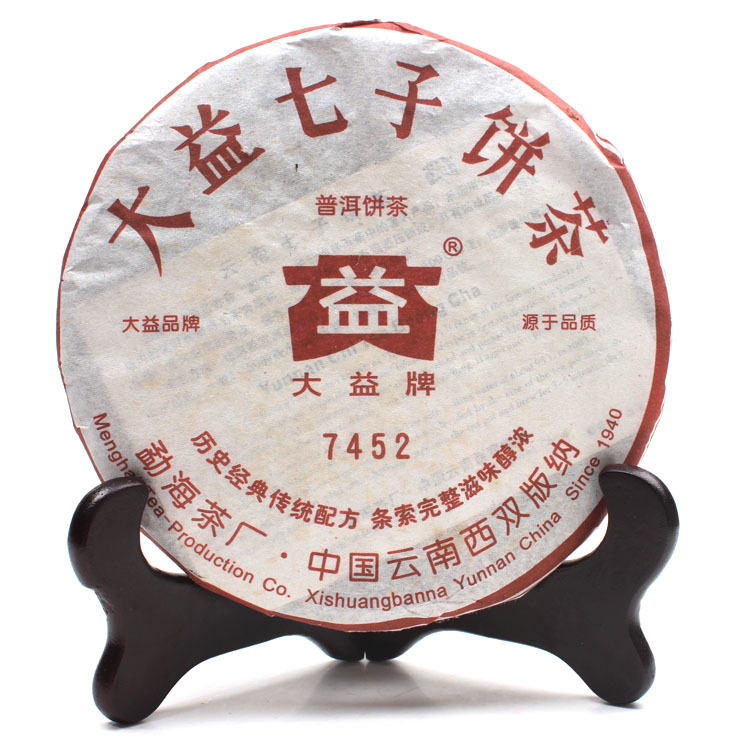 [GRANDNESS] 2006 yr Yunnan Menghai Factory Dayi 7452 Chi Tse Beeng Cha Ripe Puer Pu Er Tea,Genuine Quality Certified 357g(China (Mainland))