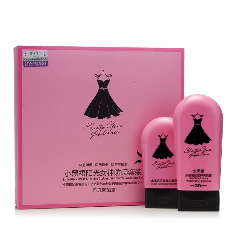 Summer Must Series Spf30 Sunscreen Cosmetics face sunscreen cream bb - William's Store store