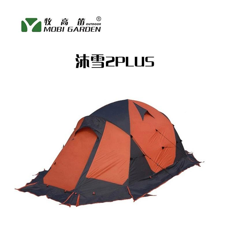 2plus double layer aluminum rod four seasons outdoor windproof skirt tent(China (Mainland))