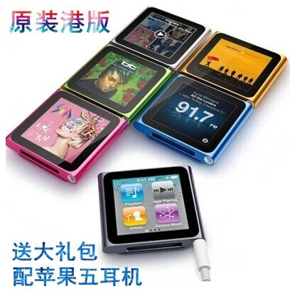 Black FOR Apple iPod nano 6th Generation 1.8'' IPS touch screen 16GB MUSIC FM VIDEO MP3/4 PLAYER A variety of language(China (Mainland))