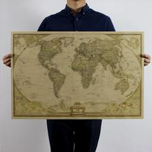 Buy 69*51.5cm Vintage World Map Home Decoration Detailed Antique Poster Wall Chart Retro Paper Matte Kraft Paper Map World for $6.09 in AliExpress store