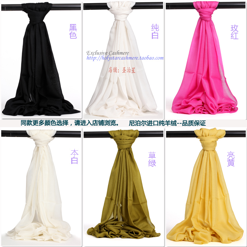 Cashmere scarf women New extra thin cape solid color goats wool black white rose green blue summer winter fall spring(China (Mainland))
