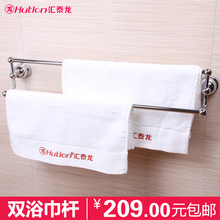 bath towel bar price