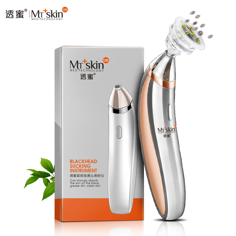 Cleansing blackheads absorption apparatus Electric suction pore cleaner electronic beauty instrument household facial acne(China (Mainland))