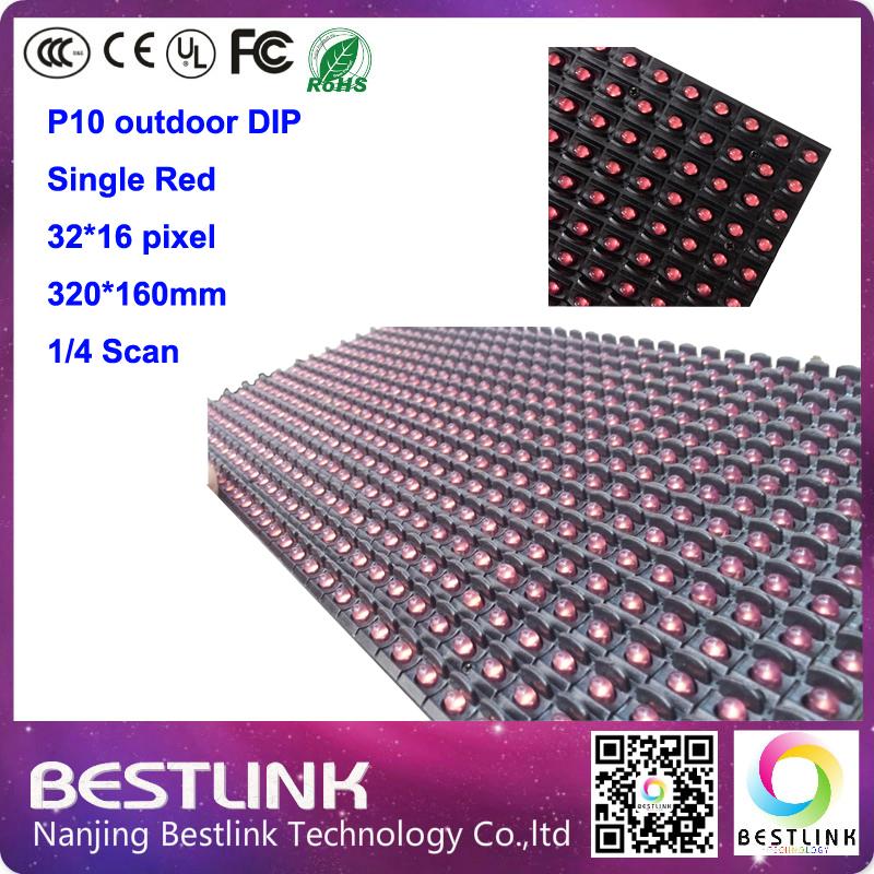 800 pcs vermelho único ao ar livre p10 dip levou painel de exibição 32 * 16 pixel 1 / 4S led placa do painel de publicidade cor vermelho preço de atacado(China (Mainland))