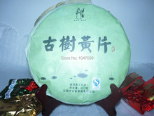 Free shipping Pu er tea357g Ancient tea beauty tea To lose weight tea care tea Not satisfied with return