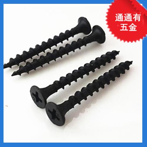 black wood screws 1