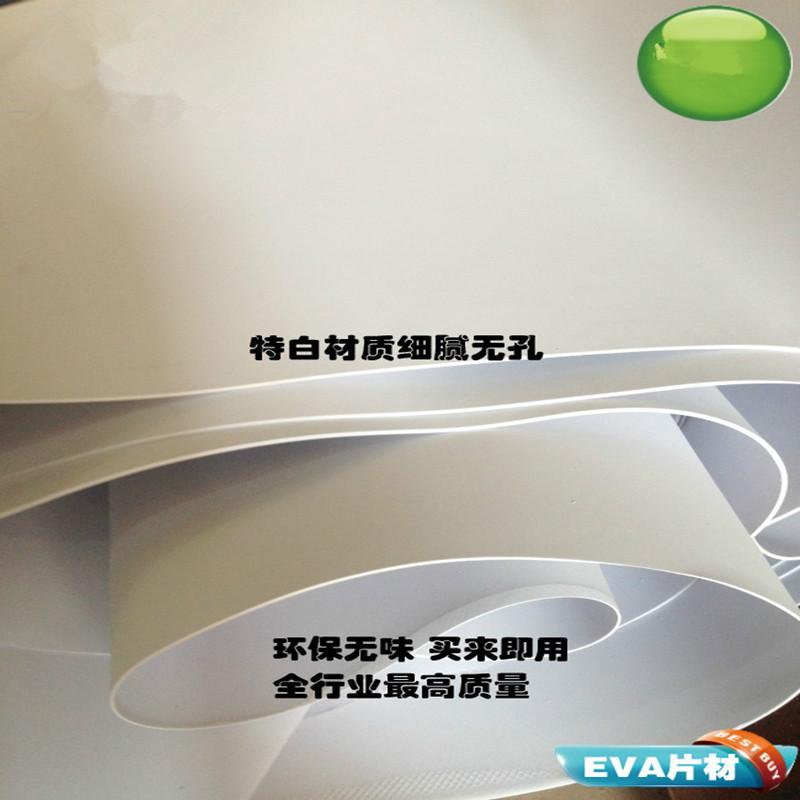 Ковры для игр из Китая