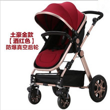 Good Shock Absorbers Deluxe Baby Strollers,High Chair, with 2 Pneumatic Wheel +2 EVA Wheel