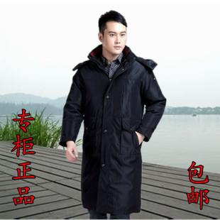 2015 Winter New Men s Thickening Plus Size Long Down Coat Men winter Brand down Jacket