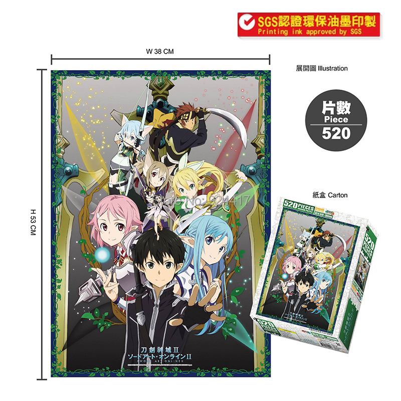 Animation/Sword Art Online 2 Kirigaya Kazuto/Yuuki Asuna/Lisbet beautiful puzzle