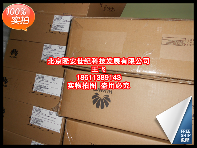 Rt-fic-1ae3 , for HUAWEI ar4640 , ar4680 router atm 1 over e3(China (Mainland))