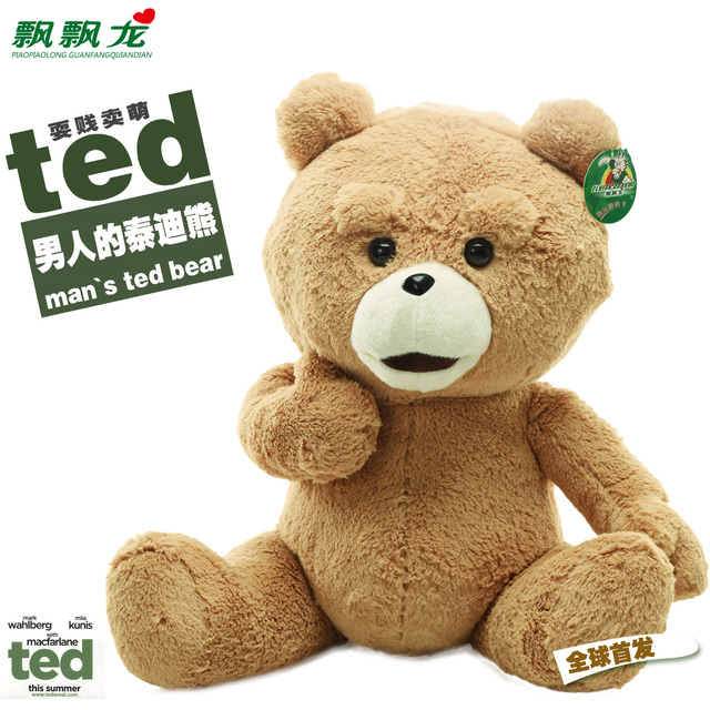 Free shipping 60cm Teddy Bear Ted Plush Dolls Man's Ted Bear Stuffed Plush Toys Birthday/Christmas Gift Tao