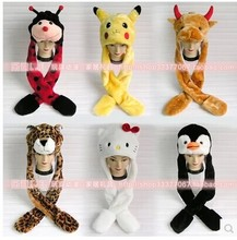 Free shipping High quality plush cute cartoon animal hat scarf gloves 3 a combination Children show hat costume party hats(China (Mainland))