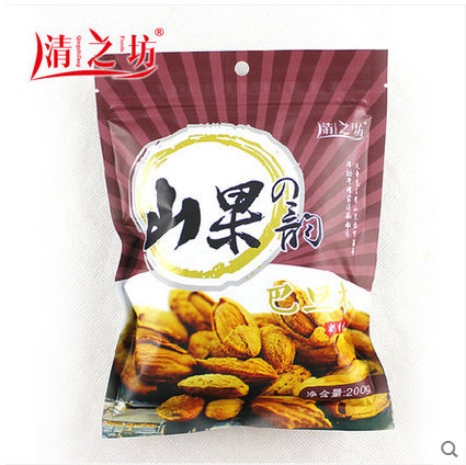 free shipping Snack nuts roasted seeds and Snack nuts roasted seeds