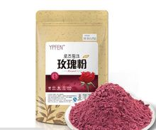 100g Rose powder tea, Organic rose powder ,slimming tea,whitening tea,Free Shipping
