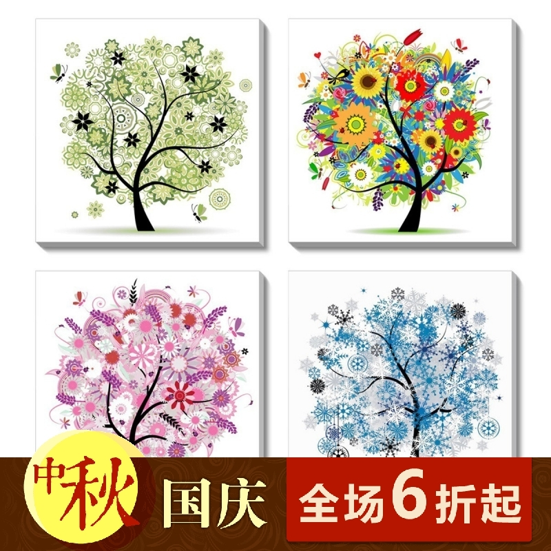 Frog four seasons happy tree modern brief mural paintings for 4 seasons mural