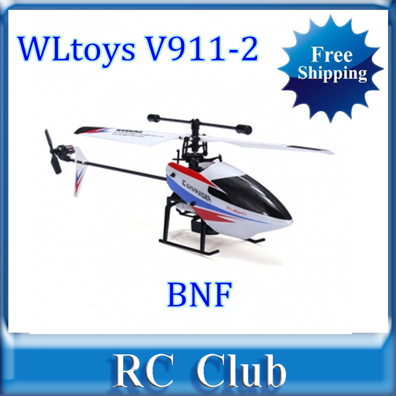 Free Shipping WLtoys V911 V2 BNF Body Only V911-2 4CH RC Helicopter 2.4G without Transmitter(China (Mainland))