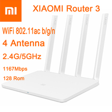 CPU MT7620A ROM 128 MB-original xiaomi mi WiFi router 3 Dual band 4 antenne 5 GHz 1167 Mbps WiFi 802.11ac b/g/n APP Steuer(China (Mainland))