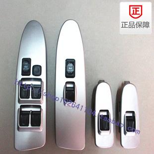 Стеклоподъёмники из Китая